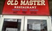 Old Master sign